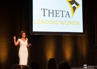 Kappa Alpha Theta Grand Convention