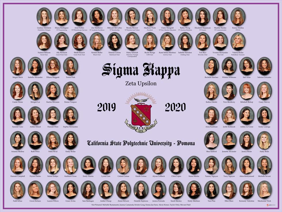 Sigma Kappa Composite